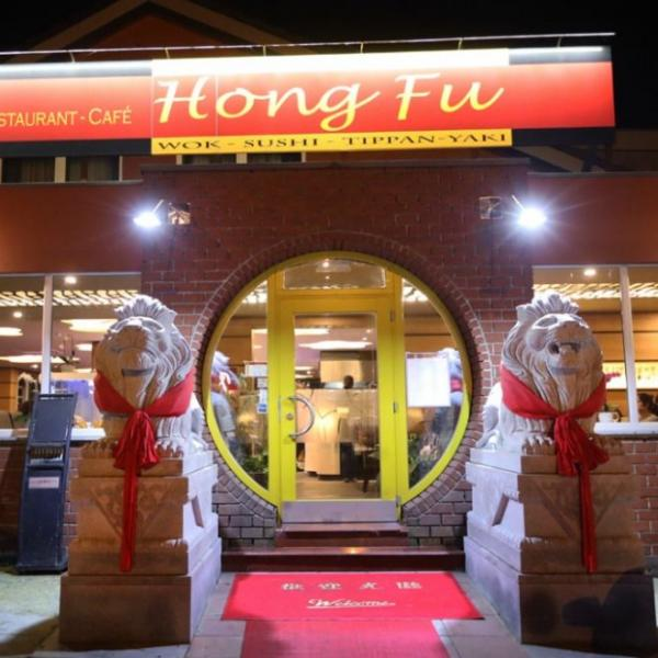 Wok Hong Fu